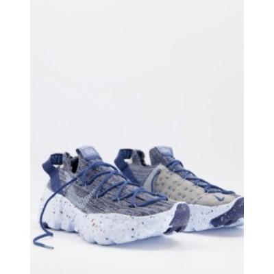 ナイキ メンズ スニーカー シューズ Nike Space Hippie 04 Flyknit sneakers in blue Blue