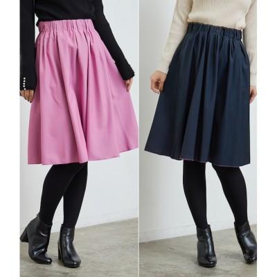 【ロペピクニック/ROPE' PICNIC】 【2WAY】カラーリバーシブルスカート