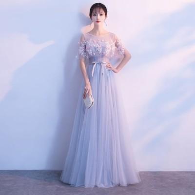 ロングドレス カラードレス 二次会ドレス イブニングドレス Aライン パーティードレス 結婚式 ウェディングドレス 演奏会 お花嫁ドレス 姫系 大きいサイズ