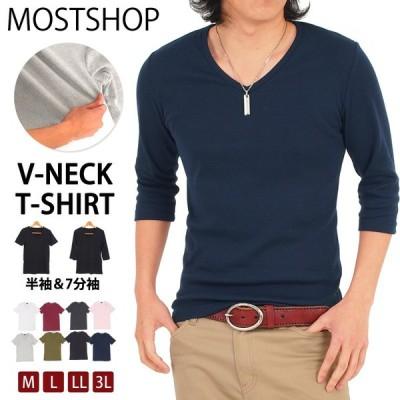 Tシャツ メンズ 半袖 無地 カットソー Vネック インナー 7分袖 半袖Tシャツ ストレッチ 伸縮 フライス トップス メンズファッション