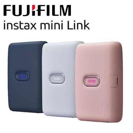 預購 【贈2卷空白底片+透明套20入】 Fujifilm 富士 Instax Mini Link 【24H快速出貨】智慧型手機印表機 相印機  恆昶公司貨 保固一年 GO買相機