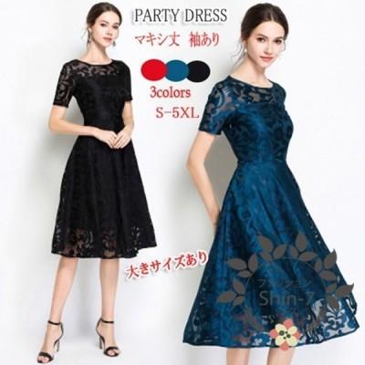 パーティードレス 大きいサイズ 結婚式ドレス パーティドレス 体型カバー 大人 シンプル ドレス 大きいサイズ 二次会 お呼ばれ 披露宴 リボンドレス