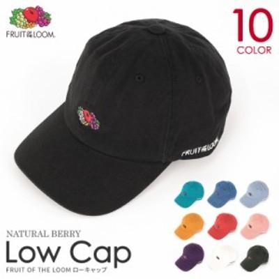 フルーツオブザルーム キャップ 帽子 メンズ レディース ロゴ アウトドア キャンプ おでかけ 日除け