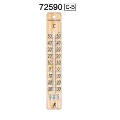 シンワ測定 寒暖計 72590