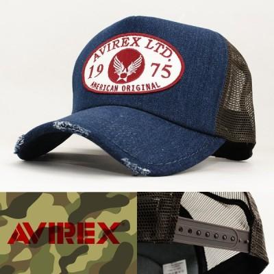 メッシュキャップ 帽子 メンズ AVIREX PATCH MESH CAP アヴィレックス アビレックス インディゴ 14026900-45 UV対策 ミリタリー