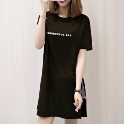 レディースファッションツ プラスサイズWONDERFUL DAYプリントロングTシャツ夏女性ルーズスリットファムトップスコットンT