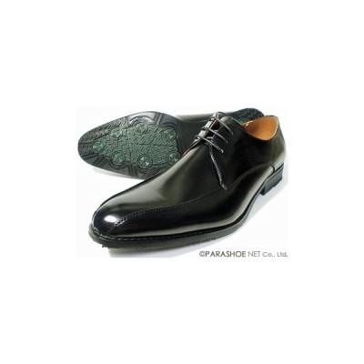 S-MAKE スワールモカ 防滑ビジネスシューズ(大きいサイズ 紳士靴)黒 ワイズ3E(EEE)27.5cm、28cm(28.0cm)、29cm(29.0cm)、30cm(30.0cm)