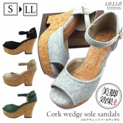 【2204428】履くだけでたちまち美脚!夏の定番のコルクヒールが夏らしい足元を演出する厚底ウエッジソールサンダル レディース 靴