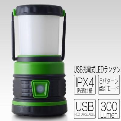 LEDランタン 充電式 多機能 グリーン テントライト 懐中電灯 吊り下げ モバイルバッテリー 防災 LEDライト キャンプ アウトドア 電池不要