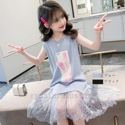 韓国子供服 ワンピース ノースリーブTシャツワンピース 女の子 夏着 プリント レーススカート 可愛い 綿 通園