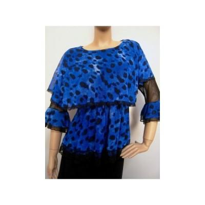 社交ダンス コーラス衣装 ダンスストップス レディース ダンスウェア 衣装  青