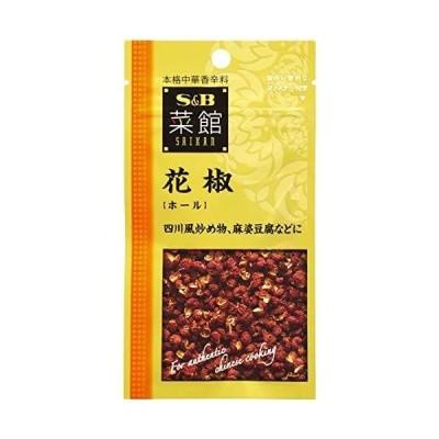 S&B 菜館 花椒(ホール) 5.5g×10個