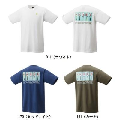 ヨネックス YONEX 75THユニTシャツ テニスシャツ 16559A