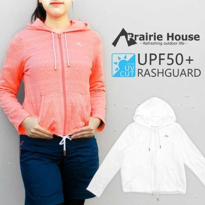 Prairie House UVカット パーカー レディース 涼しい 薄手 ラッシュガード フード 長袖 水着 ランニング   送料無 PHR902