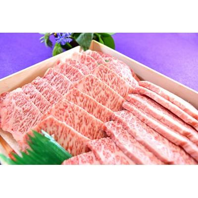 極上近江牛焼肉用(バラ)【1kg】【AG05SM】