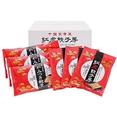 紅虎餃子房 棒餃子とやみつき餃子セット(90個)〔棒餃子(10入)×3、やみつき餃子(20入)×1〕