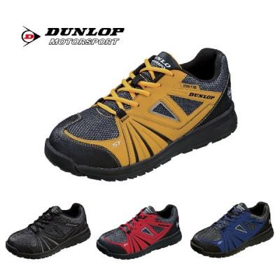 ダンロップ モータースポーツ マグナムST ST305 メンズ安全靴 24.0〜27.0・28.0・29.0・30.0cm