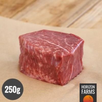 オーストラリア産 100% グラスフェッド プレミアム ビーフ 厚切り ヒレ ステーキ 250g 牧草牛 ホルモン剤不使用 抗生物質不使用