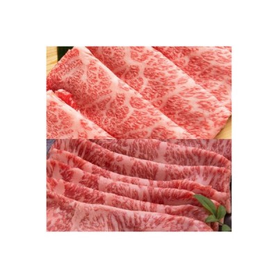 松阪牛 神戸牛 ギフト しゃぶしゃぶ セール商品特別価格! モモ肉セット 500g(250g×2P) 約4人前 食べ比べ 冷凍