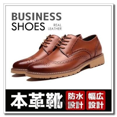 ビジネスシューズ革靴メンズ本革靴紐メンズロングノーズフォーマルベルトモンクストラップスリッポン幅広紳士靴仕事用ビジネス
