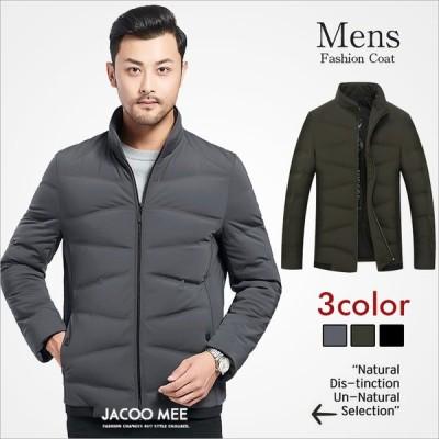 ダウンジャケット メンズ ジャケット 冬 新作 ダウンコート ビジネス ジャケット 通勤 ダウンアウター ショート丈 軽量 防寒着 送料無料