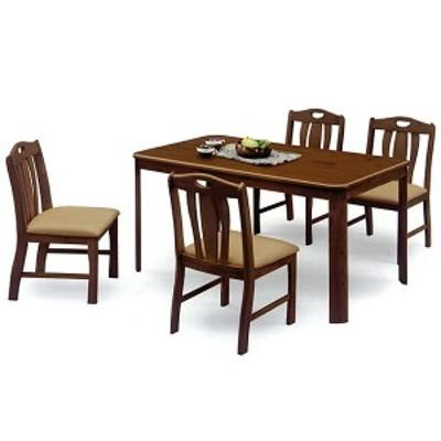 ダイニングテーブルセット 4人用 5点セット 4人掛け ダイニングセット モダン シンプル 食卓セット ラバーウッド無垢 ブラウン 長方形テ