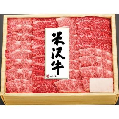 米沢牛焼肉用(B)【01-43030】