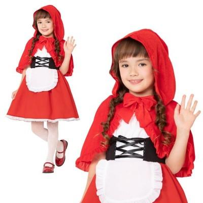 コスプレ ハロウィン HW リトルレッドフード キッズ 100cm/120cm/140cm 赤ずきん 赤ずきんちゃん 赤頭巾 衣装 仮装 かわいい 可愛い ハロウィーン パーティー