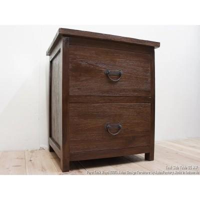 オールドチーク無垢材 サイドテーブル2D65AB アンティークブラウン チェスト 収納 アジアン家具 送料無料