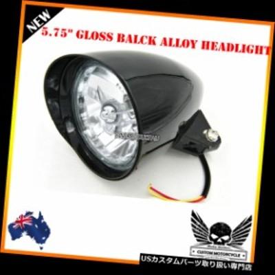 """バイク ヘッドライト 5 3/4 """"光沢ブラックビレット合金弾丸ヘッドライトハーレースポーツスターチョッパーボバー  5 3/4"""" gloss black b"""