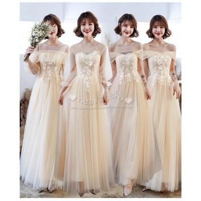 花嫁ブライドメイドドレス ウエディングドレス 結婚式ドレス 花嫁の介添え人ドレス プリンセスドレス エンイブニングドレス 二次宴会 二次会  成人式