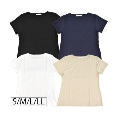 [綿100%]婦人・半袖スムースT レディース/コットン100/ミセスリ/ラックス/上品/気持ち良い/スムース/伸縮性/S/M/L/LL