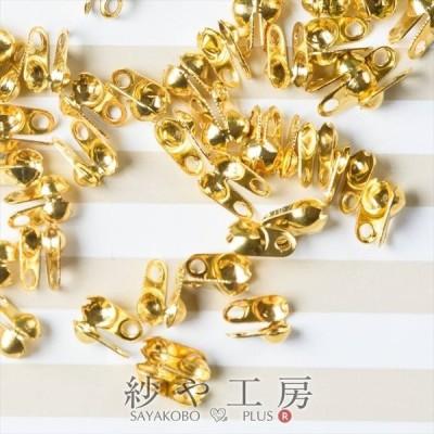 エンドパーツ Vカップ(ボール径:約2.4mm用)ゴールド 約50個 ボールチェーン用 留め金具 端処理 ハンドメイド  通し穴