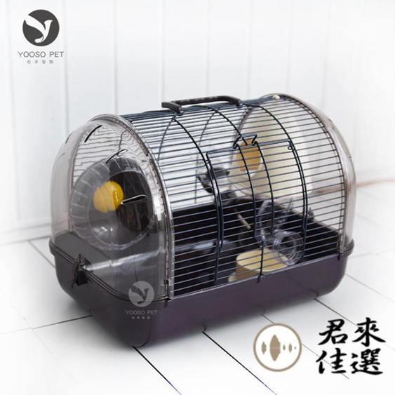 倉鼠籠子金絲熊別墅鼠窩基礎觀賞籠