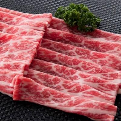 米沢牛すき焼き用 450g モモ肉または肩肉 黒毛和牛 国産 牛肉 和牛 冷凍 高橋畜産食肉 贅沢 山形県