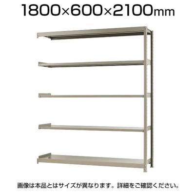 本体 スチールラック 軽中量 200kg-単体 5段/幅1800×奥行600×高さ2100mm/KT-KRS-186021-S5