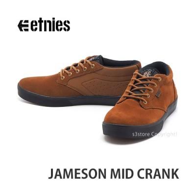 エトニーズ ジェイムソン ミッド チャンク ETNIES JAMESON MID CRANK スニーカー シューズ 靴 バイク メンズ 男 MTB カラー:BR/BK