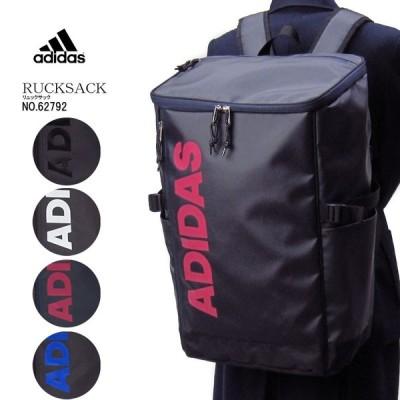 アディダス リュックサック adidas 62792