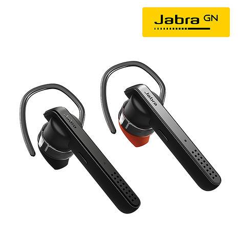 (活動)【Jabra原廠公司貨】Talk 45 立體聲單耳藍牙耳機曜石黑
