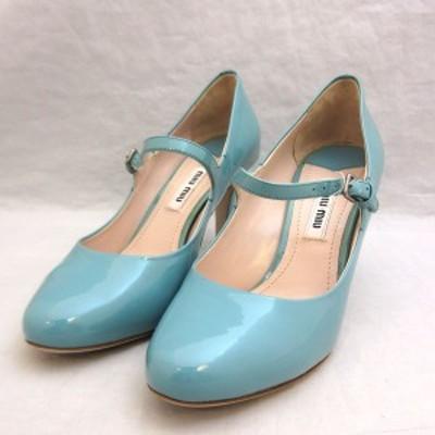 ミュウミュウ 靴 ヒール ブルー系 レディース エナメル ABランク MIU MIU  中古 六甲道店