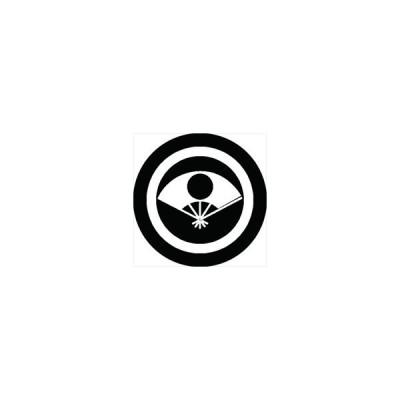 家紋シール 丸に日の丸扇紋 直径4cm 丸型 白紋 4枚セット KS44M-0726W