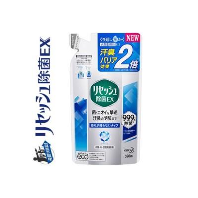 リセッシュ除菌EX 香りが残らないタイプ 詰替用 320mL / 花王 リセッシュ