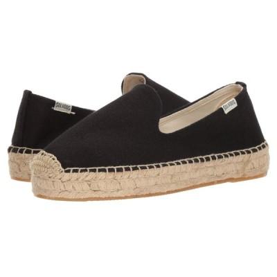 ソルドス Soludos レディース エスパドリーユ スモーキングスリッパ シューズ・靴 Platform Smoking Slipper Black