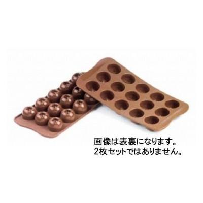 52-14 シリコン チョコモールド SCG03 インペリアル 293001040