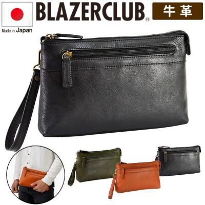 セカンドバッグ 幅25cm 牛革 本革 薄マチ 豊岡の鞄 豊岡製 国産 日本製 ブラック 黒 チョコ カーキ 25849