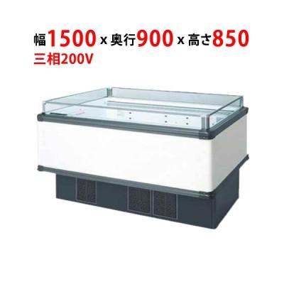 業務用/新品 冷蔵・冷凍両面平型オープンタイプ 190L SIMC-56PGFTAX幅1500×奥行900×高さ850mm 三相 200V /送料無料