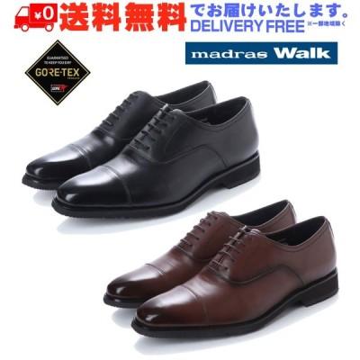 madras Walk マドラス内羽根 ストレートチップ ビジネス シューズ MW8020 防水 (nesh) (新品) (送料無料)