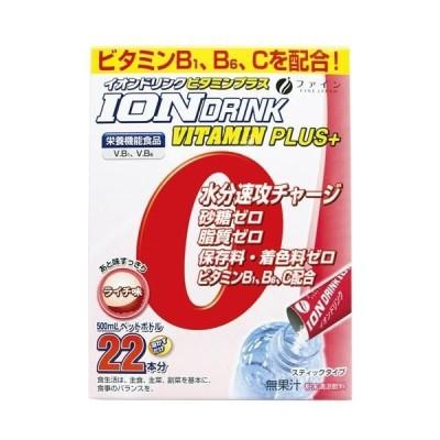 介護食 水分補給 イオンドリンク ビタミンプラス (3.2g×22包)