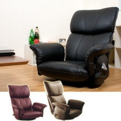【送料無料】 |日本製肘付回転座椅子/椅子/座椅子/レザー/ハイバック