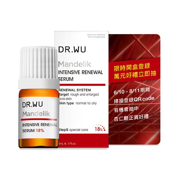 DR.WU杏仁酸亮白煥膚精華 18% 5ml